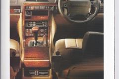 1995_Range_Rover_Autobiography_3