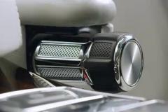 SVA-seat-knob
